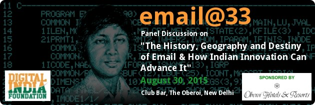 email@33 event on August 30, 2015